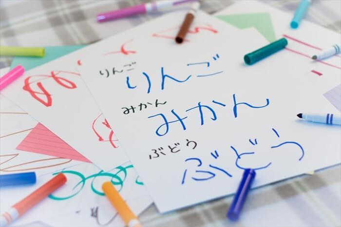英語と日本語はまったく別物!?