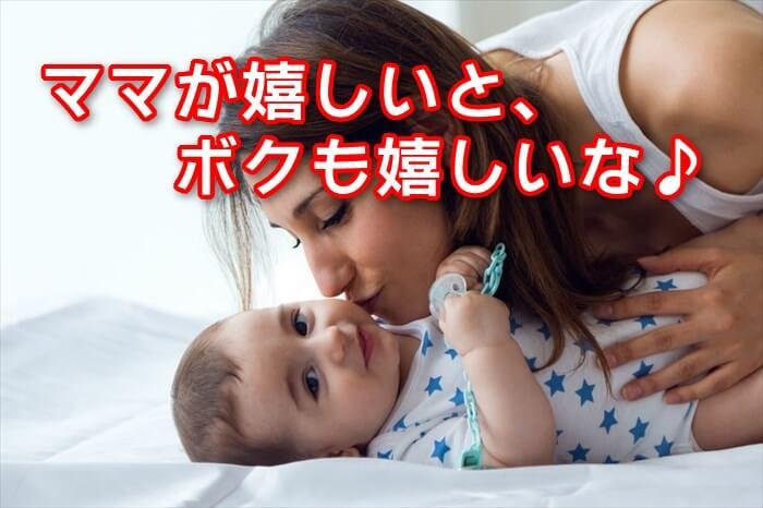 【時短スキンケア】忙しいママも出来る!お肌をキレイにする方法