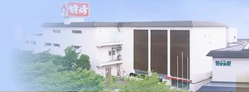 笹かま館 工場見学
