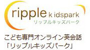 ripple kidspark(リップル キッズパーク)ロゴ